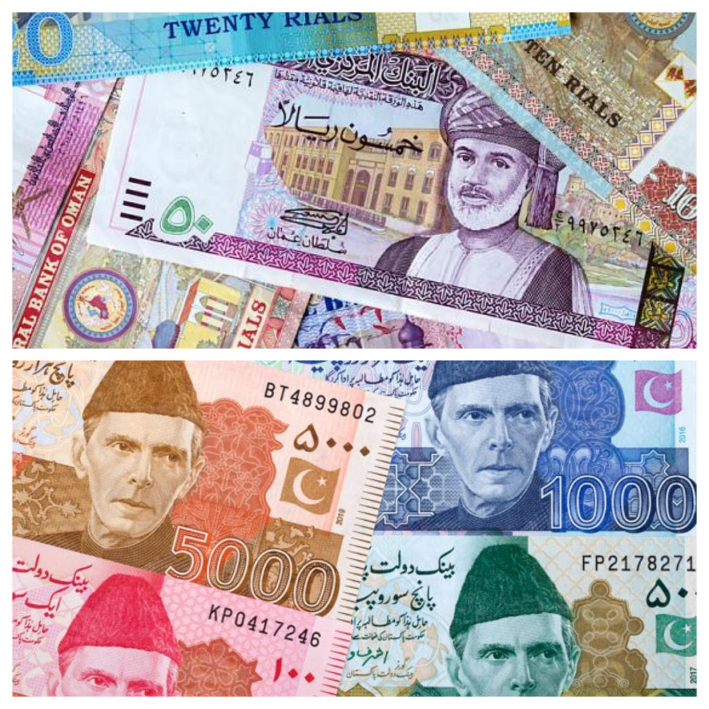 Omani Rial to Pakistani Rupees (OMR to PKR) - Amazing Oman
